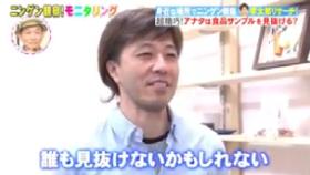 TBSモニタリング出演画像