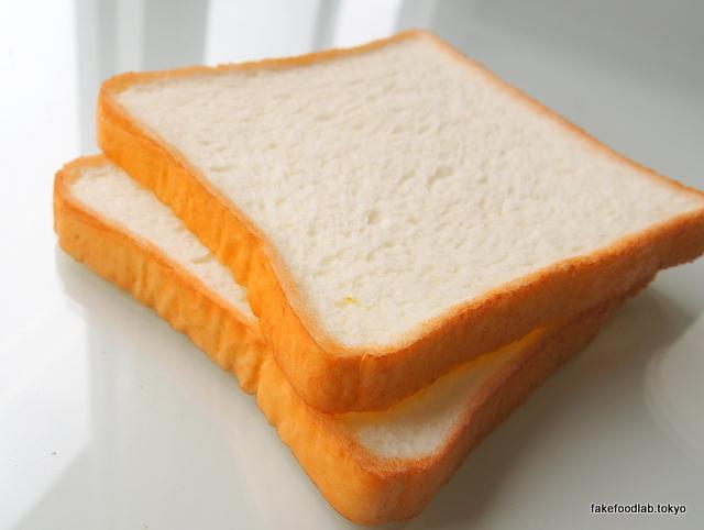 食品サンプル トースト