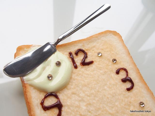 食品サンプル トーストバター