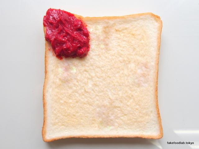 食品サンプルトースト ジャムを塗る