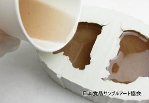 シリコーン型に樹脂を注入してハンバーグに成型します。