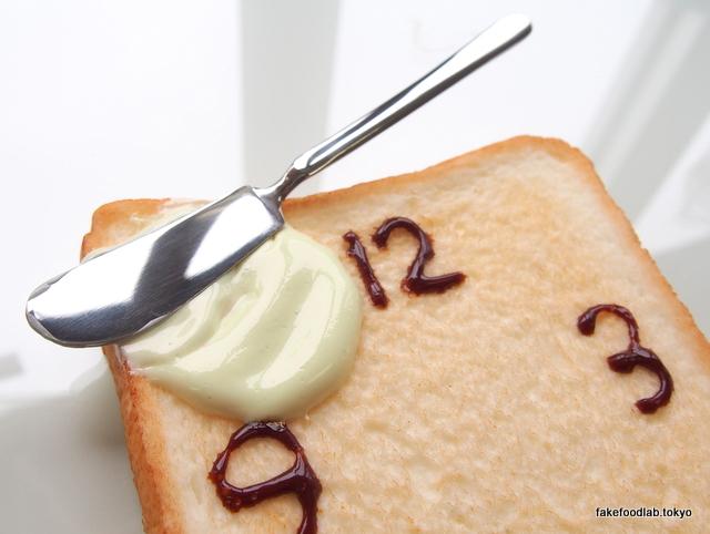 食品サンプル トースト文字入れ