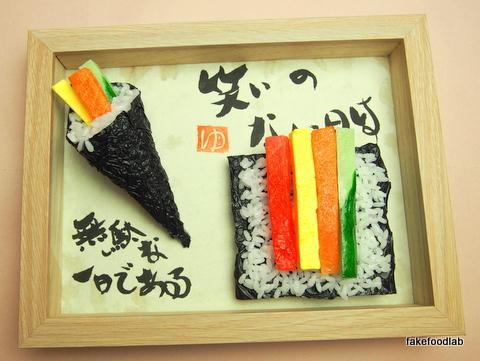 食品サンプル手巻き寿司壁飾り