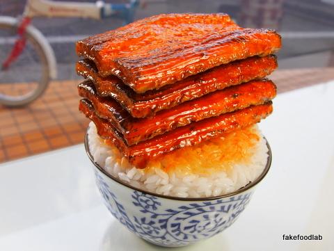 食品サンプル鰻丼小物入れ